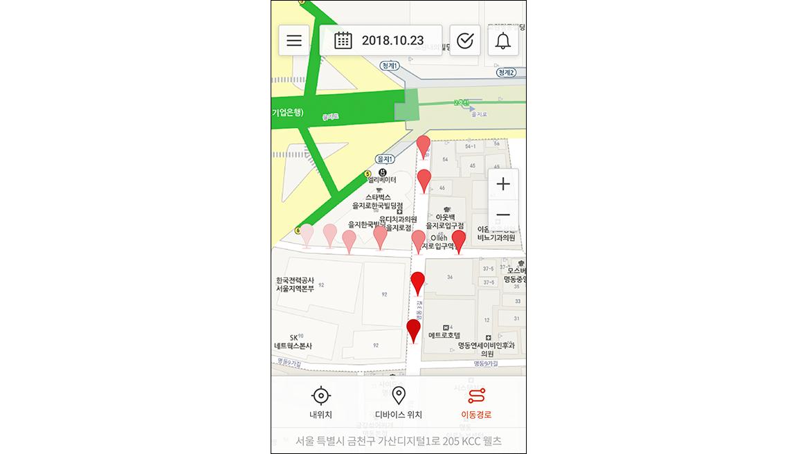 Smart Tracker 디바이스 이동 경로 화면