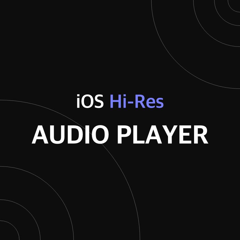iOS Hi-Res audio player 썸네일